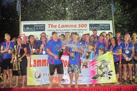 Lamma 500 Dragon Boat Festival-2012–2695