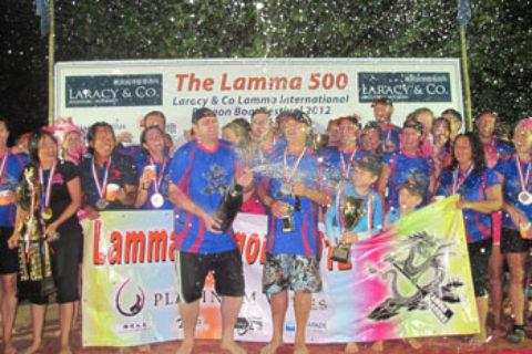Lamma 500 Dragon Boat Festival-2012–2695_home