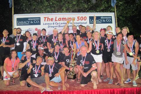 Lamma 500 Dragon Boat Festival-2012–2697