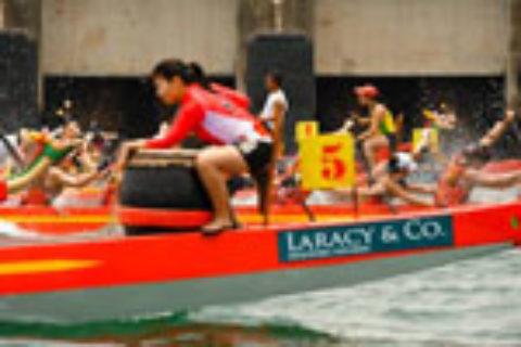 Lamma 500 Dragon Boat Festival-2012–3982