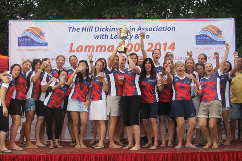 Lamma 500 Dragon Boat Festival-2014–5415