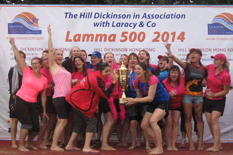 Lamma 500 Dragon Boat Festival-2014–5419