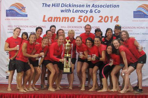 Lamma 500 Dragon Boat Festival-2014–5422