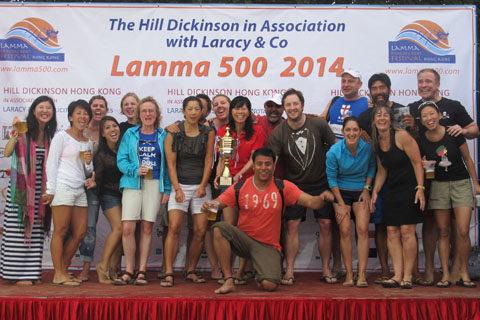 Lamma 500 Dragon Boat Festival-2014–5424