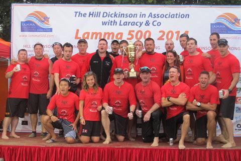 Lamma 500 Dragon Boat Festival-2014–5430