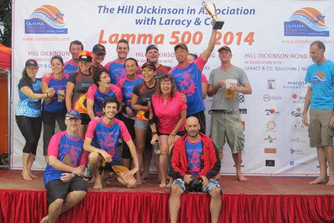 Lamma 500 Dragon Boat Festival-2014–5443