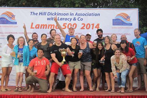 Lamma 500 Dragon Boat Festival-2014–5446