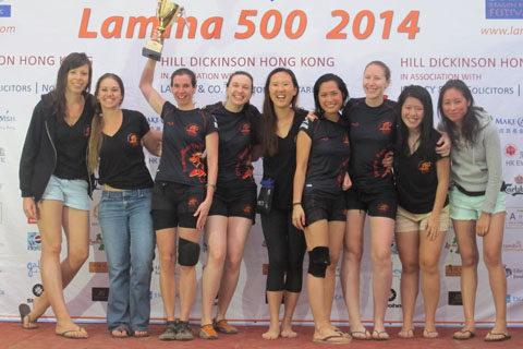 Lamma 500 Dragon Boat Festival-2014–5450