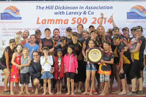Lamma 500 Dragon Boat Festival-2014–5455