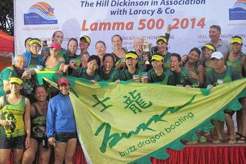 Lamma 500 Dragon Boat Festival-2014–5457