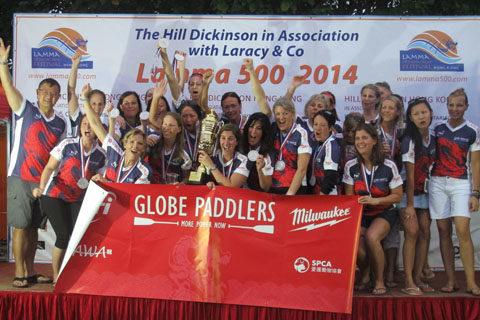 Lamma 500 Dragon Boat Festival-2014–5461