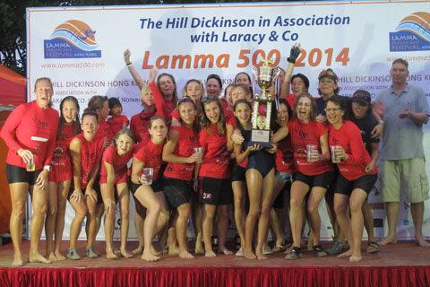 Lamma 500 Dragon Boat Festival-2014–5464