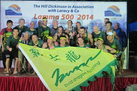 Lamma 500 Dragon Boat Festival-2014–5481