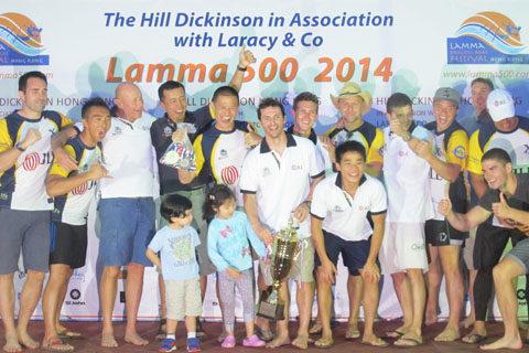 Lamma 500 Dragon Boat Festival-2014–5483