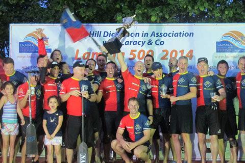 Lamma 500 Dragon Boat Festival-2014–5486