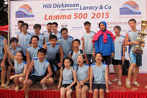 Lamma 500 Dragon Boat Festival-2015 -201