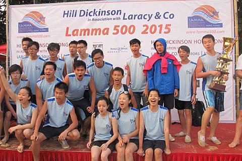 Lamma 500 Dragon Boat Festival-2015 -202