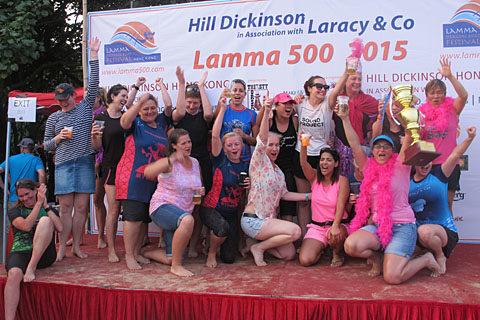 Lamma 500 Dragon Boat Festival-2015 -204
