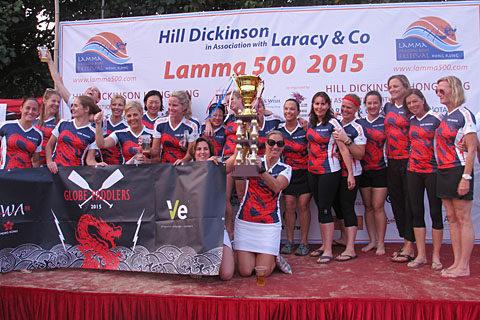 Lamma 500 Dragon Boat Festival-2015 -205