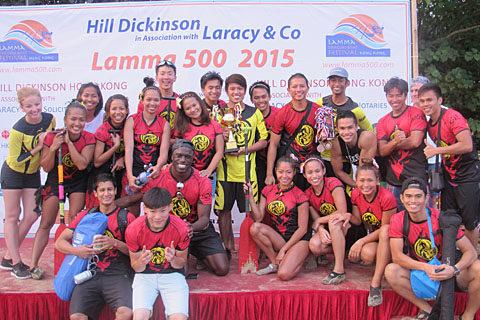 Lamma 500 Dragon Boat Festival-2015 -206