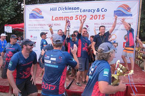 Lamma 500 Dragon Boat Festival-2015 -208