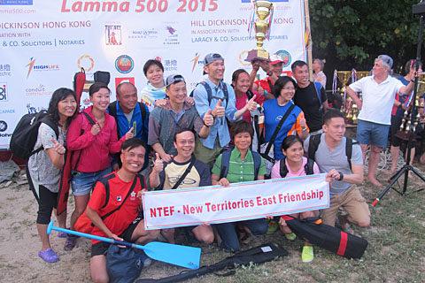 Lamma 500 Dragon Boat Festival-2015 -210
