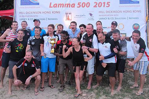 Lamma 500 Dragon Boat Festival-2015 -214