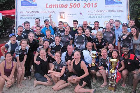 Lamma 500 Dragon Boat Festival-2015 -216