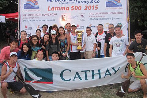 Lamma 500 Dragon Boat Festival-2015 -217