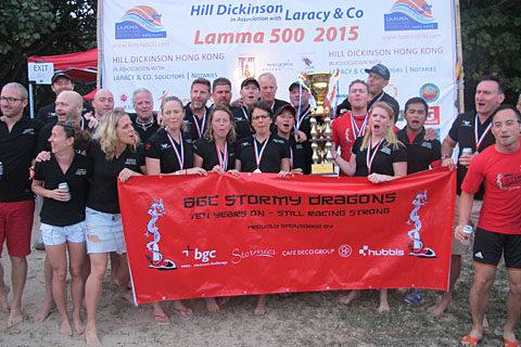 Lamma 500 Dragon Boat Festival-2015 -218
