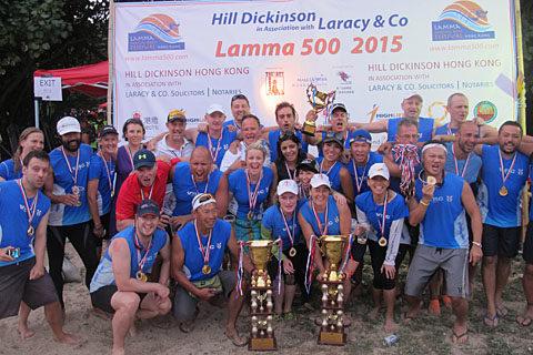 Lamma 500 Dragon Boat Festival-2015 -222