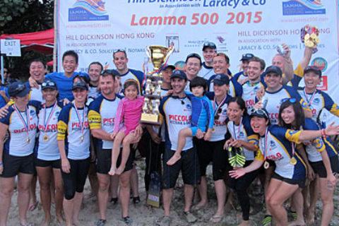 Lamma 500 Dragon Boat Festival-2015 -224