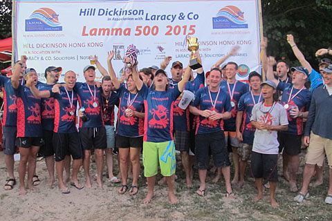 Lamma 500 Dragon Boat Festival-2015 -226