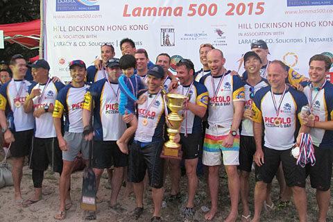 Lamma 500 Dragon Boat Festival-2015 -227