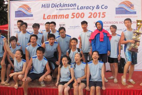 Lamma 500 Dragon Boat Festival-2015-|7712_sm