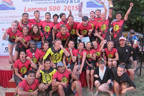 Lamma 500 Dragon Boat Festival-2015-|7744