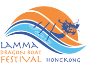 Lamma 500 Dragon Boat Races